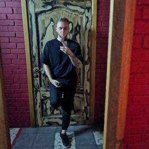 Руслан, 23 года, Ростов-на-Дону