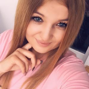 Елена , 26 лет, Орск
