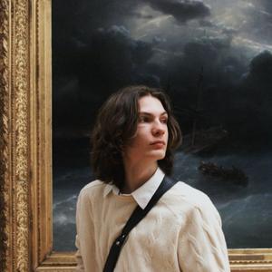 Станислав, 18 лет, Москва