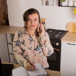 Наташа, 38 лет, Челябинск