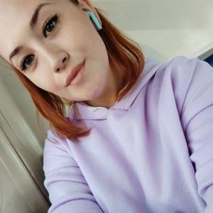 Настя, 26 лет, Балашиха