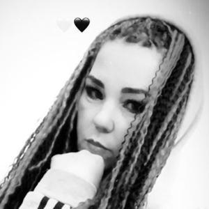 Анна Вячеславовна, 23 года, Сухиничи