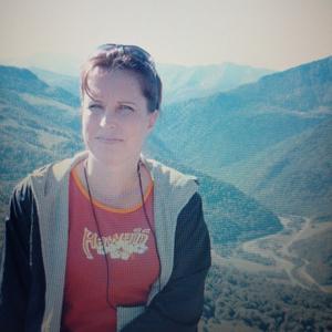 Наталия, 39 лет, Ижевск