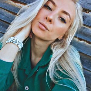 Мила, 25 лет, Ангарск