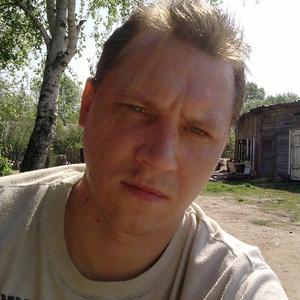 Денис, 39 лет, Котлас