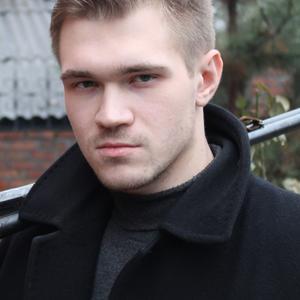 Ян, 29 лет, Шахты