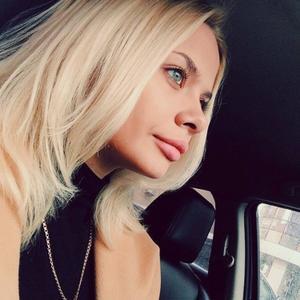 Натали, 24 года, Минеральные Воды