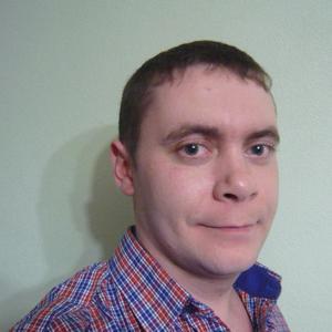 Андрей, 35 лет, Озерск