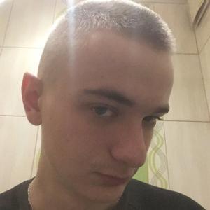 Евгений, 20 лет, Санкт-Петербург