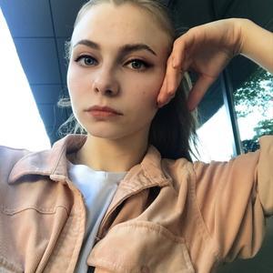 Софья, 26 лет, Красноярск