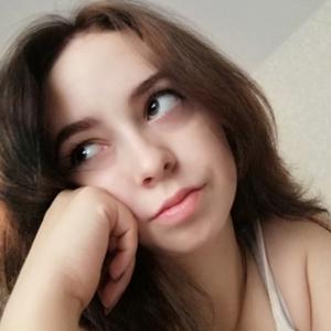 Алёна, 22 года, Санкт-Петербург
