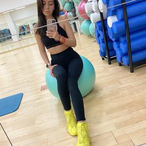 Мари, 28 лет, Домодедово