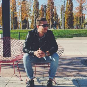 Александр, 27 лет, Туапсе