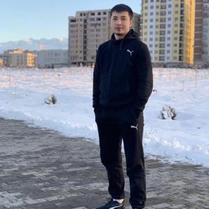 Умар, 26 лет, Якутск
