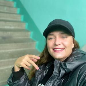 Татьяна, 36 лет, Ульяновск