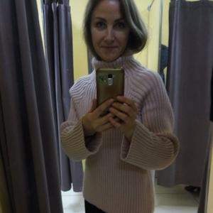 Оксана, 41 год, Миасс