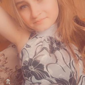 Соня, 22 года, Серов