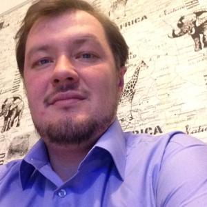 Денис, 36 лет, Курган