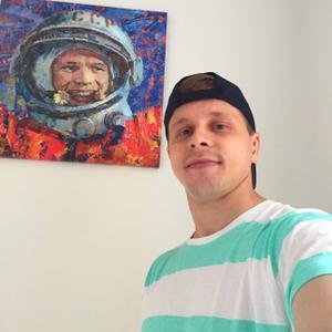 Виталий, 29 лет, Смоленск