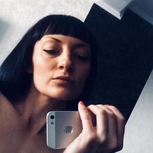 Евгения, 35 лет, Назарово