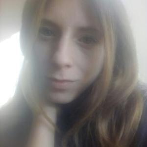Анастасия, 25 лет, Дальнегорск
