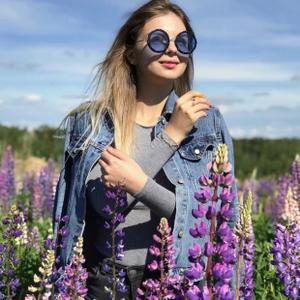 Алена , 24 года, Красноярск