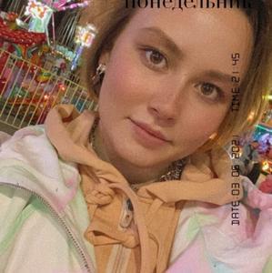 Ирина, 22 года, Ульяновск