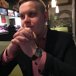 Илья, 28 лет, Углегорск