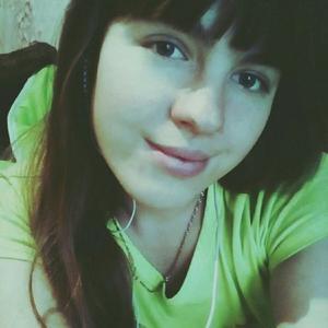 Ульяна, 22 года, Кызыл