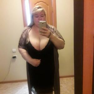 Полина Павлова, 41 год, Чебоксары