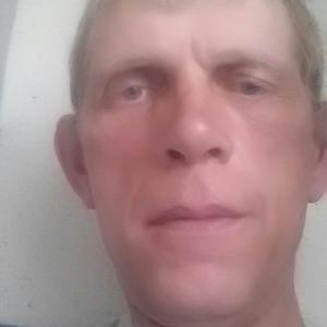 Александр, 45 лет, Магадан