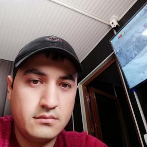 Дима, 29 лет, Москва