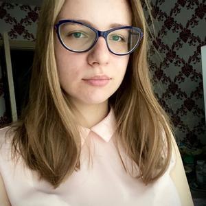 Елена, 24 года, Коломна