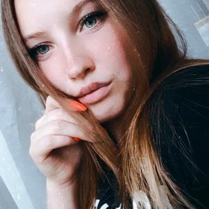 Ксения, 26 лет, Пермь