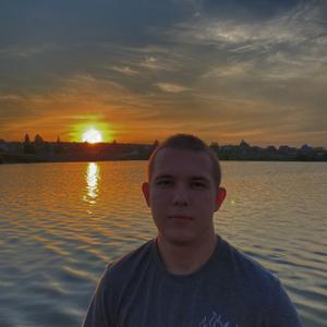 Дмитрий, 20 лет, Новосибирск