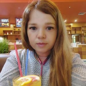 Лизавета, 33 года, Мурманск