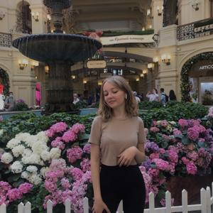 Диана, 23 года, Москва