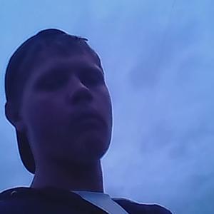 Дмитрий, 21 год, Боровинка