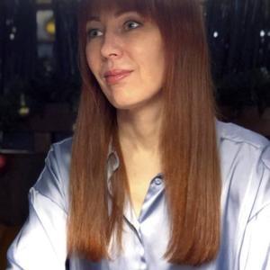 Nat, 45 лет, Ижевск