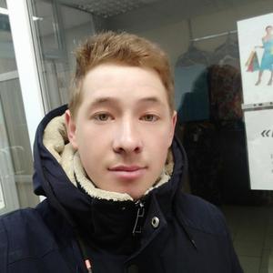 Арсен, 23 года, Бирск