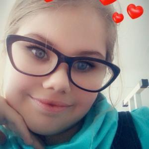 Лиза, 30 лет, Киров