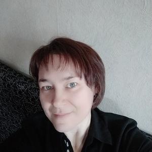 Марина, 43 года, Кропоткин