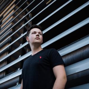 Сергей, 22 года, Белгород