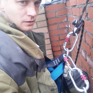 Саша, 37 лет, Архангельск