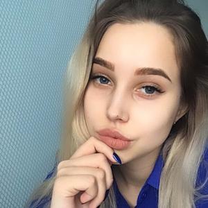 Соня, 23 года, Казань