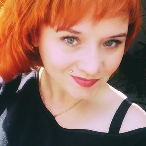 Светлана, 36 лет, Магадан