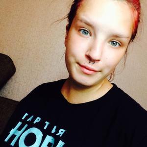 Вика, 23 года, Нижний Новгород