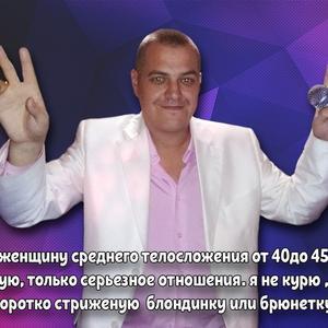 Олег, 38 лет, Мончегорск