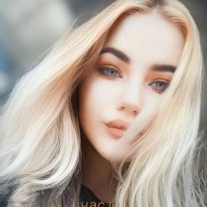 Анастасия, 21 год, Красноярск