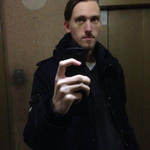 Алексей, 22 года, Екатеринбург
